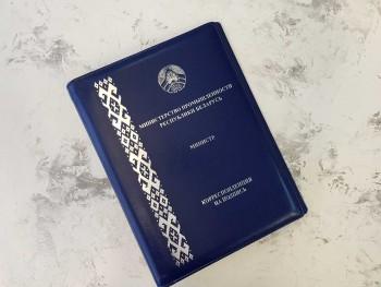 Папка из кожи Министр  корреспонденция на подпись ПН8189605955