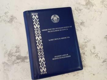 Папка из кожи Заместитель министра подписанная корреспонденция ПН8189605253