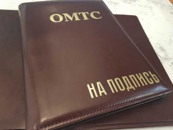 Папка из кожи на подпись ОМТС ПН452533