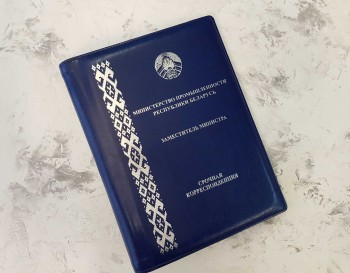 Папка из кожи Заместитель министра срочная корреспонденция ПН8189605254